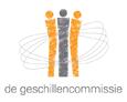 geschillencommissie | pedicure Zoetermeer | pedicure marielle